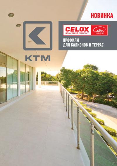 Профили для балконов и террас варианты исполнения покрытий полов для открытых балконов и террас